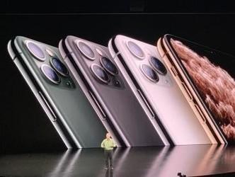 iPhone 11系列已经发布 究竟哪一款更值得购买呢?