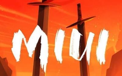MIUI 11动画效果曝光 估计只有学好数理化才能看懂