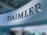 戴姆勒回应停止研发燃油发动机:不会 我们三管齐下