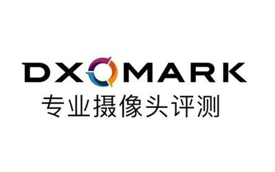 DXOMARK影像规则更新:正式添加夜景和广角评分