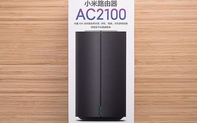 换新家后 小米路由器AC2100为家中网络保驾护航!