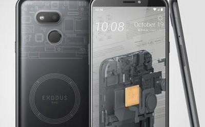 HTC推Exodus 1s区块链手机:这配置看来是不能挖矿