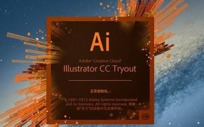 Adobe与苹果进一步合作 iPad版Illustrator已被列上日程