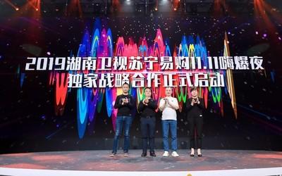 苏宁双十一宣布全场景零售布局完成 无限场景 一个会员