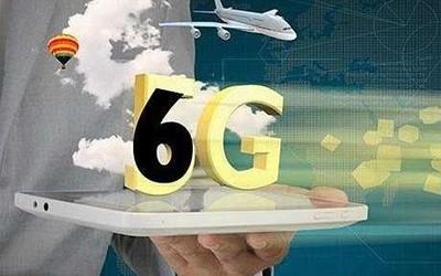 全球首份6G白皮书:比5G快上百倍 峰值可达1Tbps