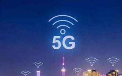 一图看懂北京移动5G套餐 169元起/最高128MB/s网速