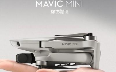 大疆御Mavic Mini无人机发布 一罐可乐大小仅2699元