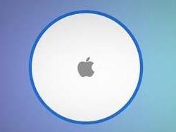 """苹果购入""""AirTag""""商标 旗下追踪器或将于2019年被发布"""