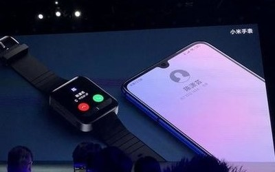 早报:我国启动6G研发/关于小米手表你应该知道的事