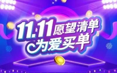 """会员中心助力华为商城双11 晒""""车""""瓜分15万元免单奖励"""