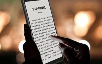 海信手机推出打卡送手机活动 180天打卡返现1199元