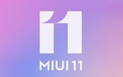 """多年""""老人""""红米4收到MIUI 11更新!老用户泪流满面"""