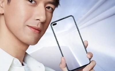 荣耀V30系列开启预约 双模5G/预约可赢三亚往返机票