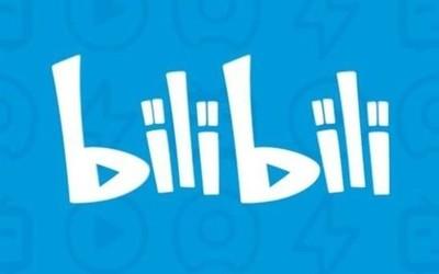 B站发布第三季度营业绩报告 游戏营收占比再度缩减