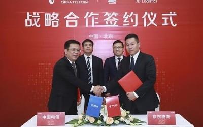 中国电信与京东物流的联手合作 推5G技术落地应用