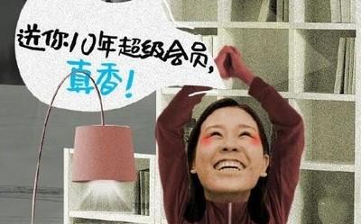 百度网盘7周年庆三大活动公布 10年超级会员免费送