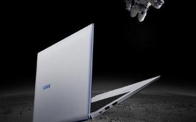 14/15英寸两款 荣耀MagicBook系列笔记本明日发布
