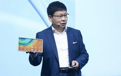 华为MatePad Pro引领智慧办公 全场景新品重构创造力
