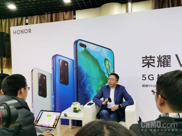 荣耀V30仅仅开端 赵明跟咱们谈了下一年荣耀5G手机规划