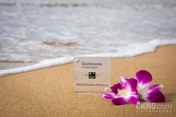 高通骁龙765集成式5G移动平台