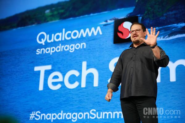 骁龙峰会首日仅仅是一个开端 高通首款5G SoC来袭!