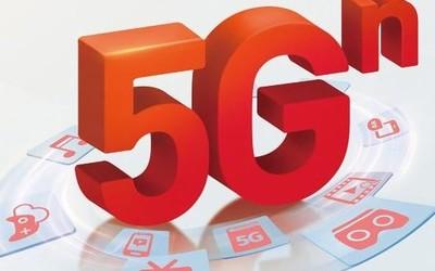 5G初商用 购买5G手机后 开通5G套餐要量力而行!