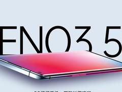 OPPO Reno3系列线下宣传册曝光 90Hz屏设计超轻薄