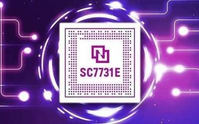 紫光展锐获国际殊荣 成全球首家通过TMMi4认证的企业