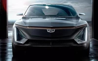 面向新生代 凯迪拉克将在2030年成为纯电动汽车品牌