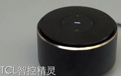 宅秘AI家計劃-深圳站|TCL智能家居體驗間