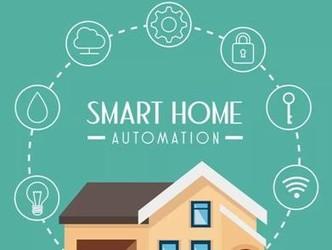 三星畅谈未来发展蓝图 将为公寓安装家居物联网系统