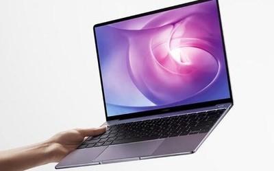 华为MateBook 13锐龙版开启预定 16GB大运存加持