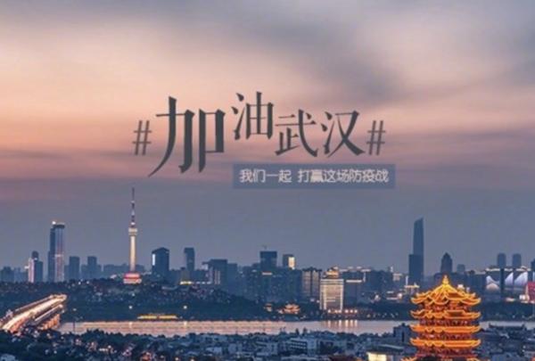 鍥剧墖鏉ヨ嚜寰崥锛氭姹夊彂甯? title=