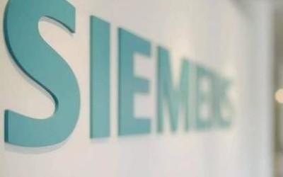 西门子捐赠1500万元医疗设备 坚定支持中国抗击疫情