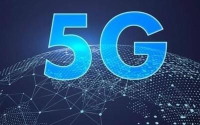 中国信通院发布5G安全白皮书 推进5G安全创新发展