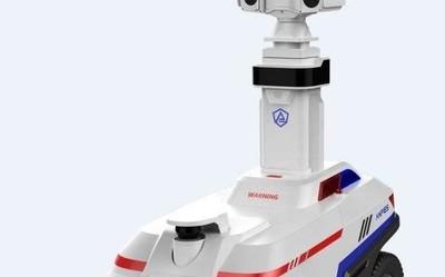 减少接触更安全!全国首个警用测温巡逻机器人亮相