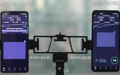 5G手机有什么不同?看了视频你就知道了