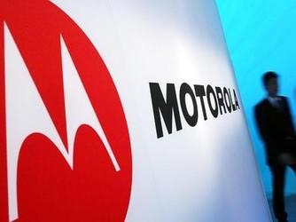 摩托罗拉神秘新机曝光 高通骁龙865和90Hz屏幕有了!