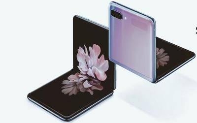 三星Galaxy Z Flip台湾售价1.1万 国行版本只要四位数