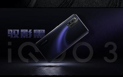 iQOO公布品牌份额:中国排名第7 线上或已冲到TOP3
