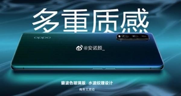 疑似OPPO Find X2渲染图曝光(图源微博)