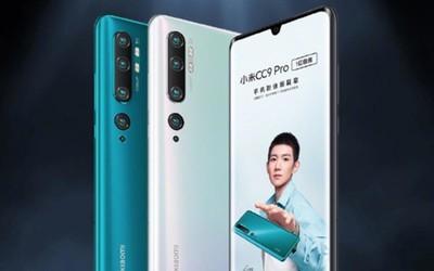 小米CC9 Pro开启降价模式 6GB+128GB版本售价2229元