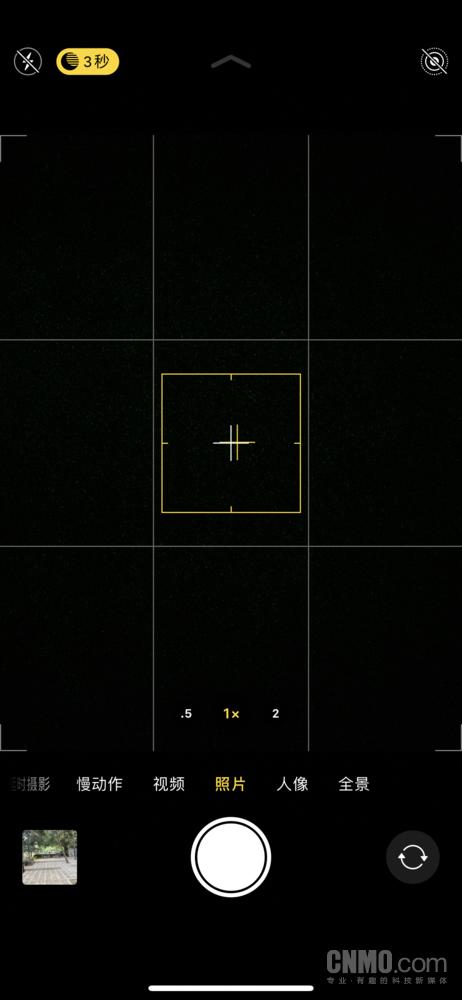 "iPhone 11系列新增""夜间模式"""