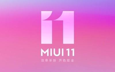 MIUI最新研发进展:多屏协同在讨论中 区域截屏已安排