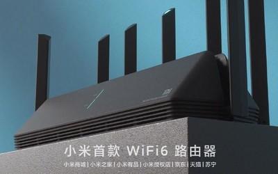 WiFi 6路由器买不到?小米路由器AX3600即将全款预售