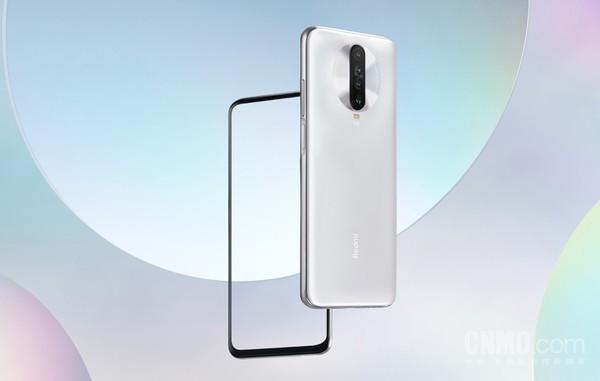 卢伟冰:如果你喜欢骁龙865手机 可以等红米K30 Pro