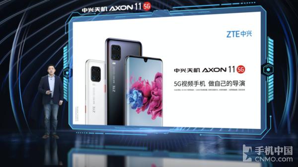 专访中兴通讯副总裁张雷:深挖5G场景 给用户最需求的