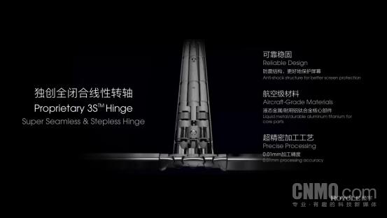 柔宇加入中兴供应链:又一大厂入局 折叠屏手机成市场热点