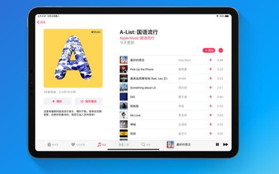 "iPad用户专属福利 淘宝已通过""分屏模式""适配iPad横屏"