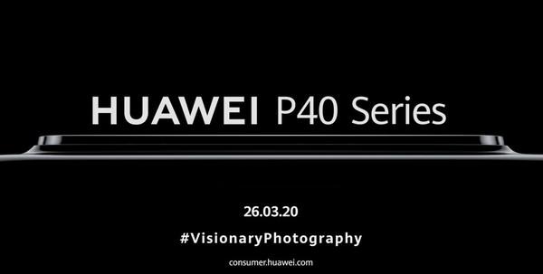 华为P40系列终极信息汇总 年度摄影旗舰改写你的视界